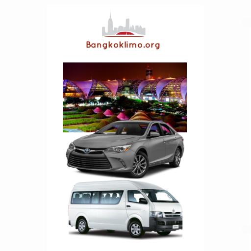 Bangkok Airport Taxi and Limo