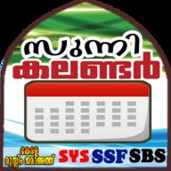 Sunni Calendar
