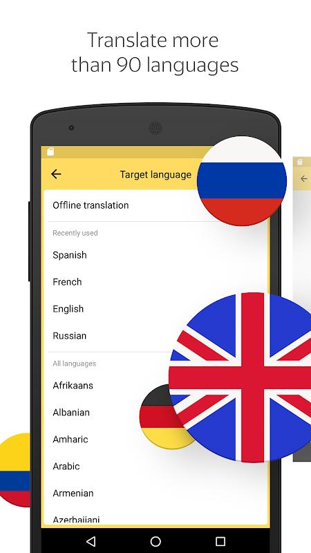 Screenshot Yandex.Translate – offline translator & dictionary APK