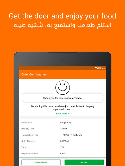 Screenshot Talabat: Food Delivery APK