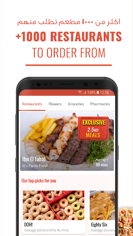 Carriage - Food Delivery The App Store android Code Lads