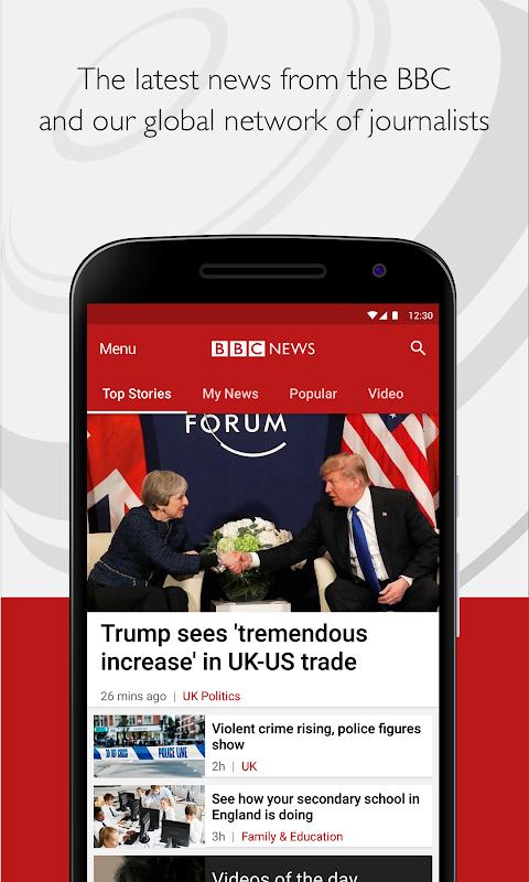 BBC News The App Store