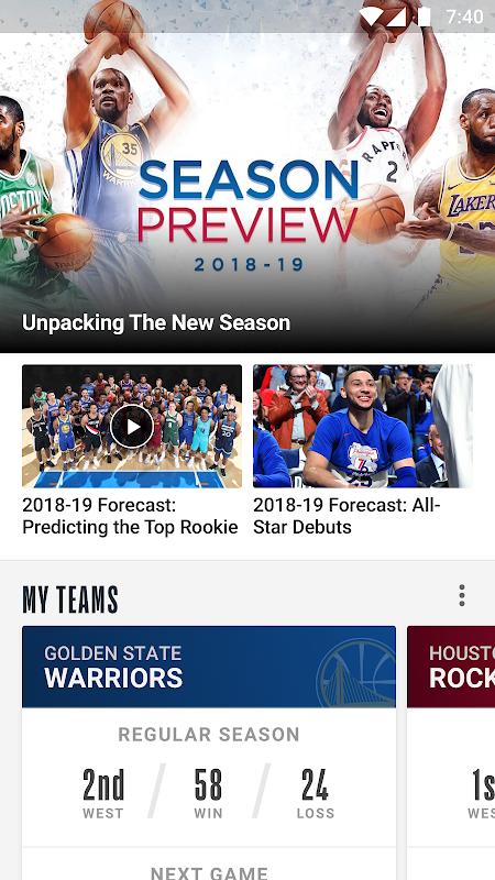 NBA The App Store