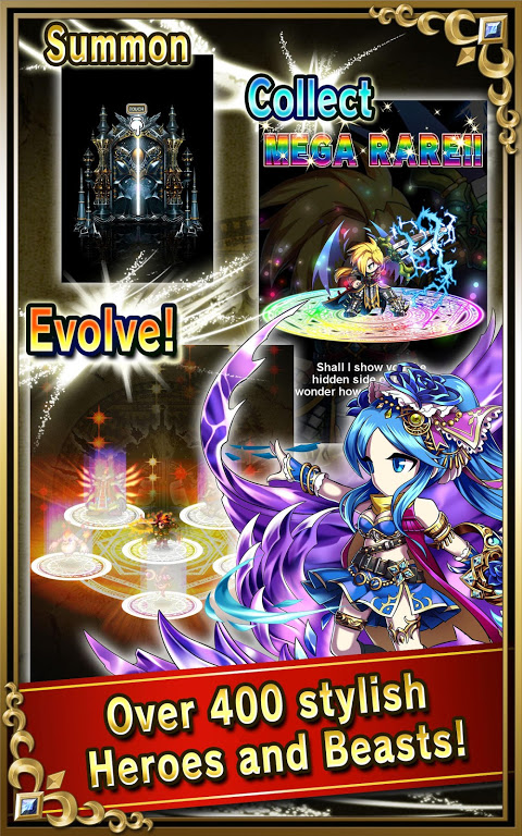 Brave Frontier The App Store android Code Lads