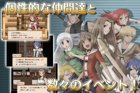Screenshot RPG不思議の国の冒険酒場 APK