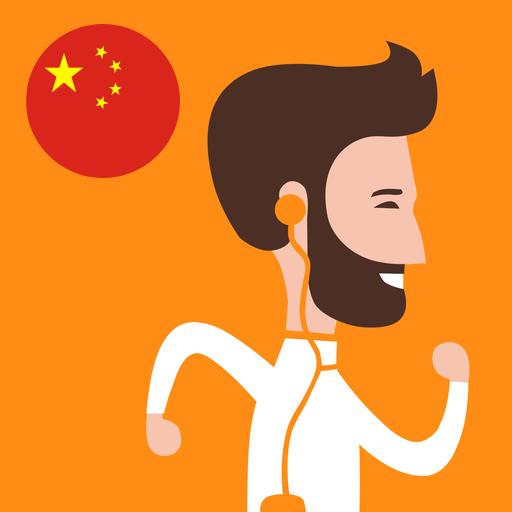 Китайский язык для начинающих 2.1.0c