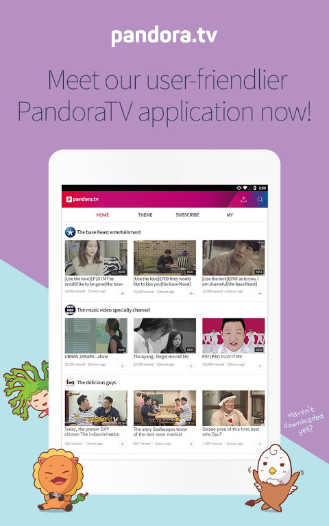 PANDORA.TV