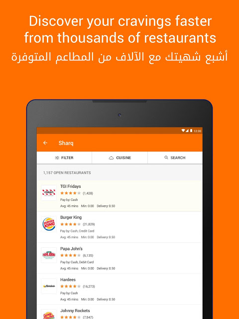 Talabat: Food Delivery The App Store