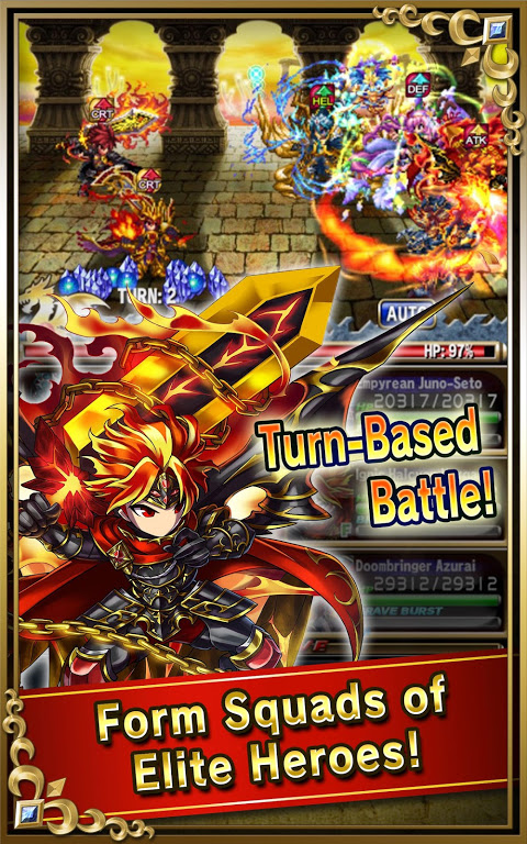 Brave Frontier The App Store
