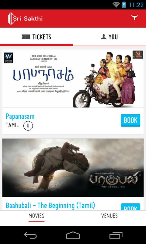 Sri Sakthi Cinemas The App Store android Code Lads