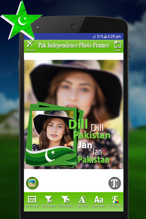 Screenshot Pak Independence Photo Frames APK