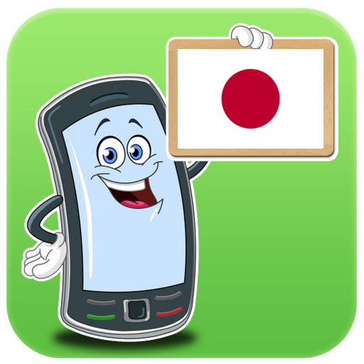 Japan Android