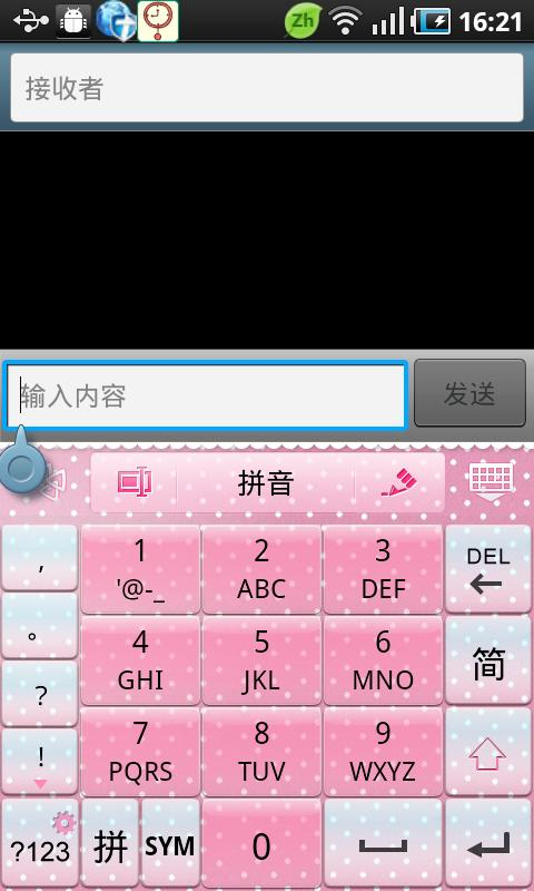 GO Keyboard Pink Theme The App Store
