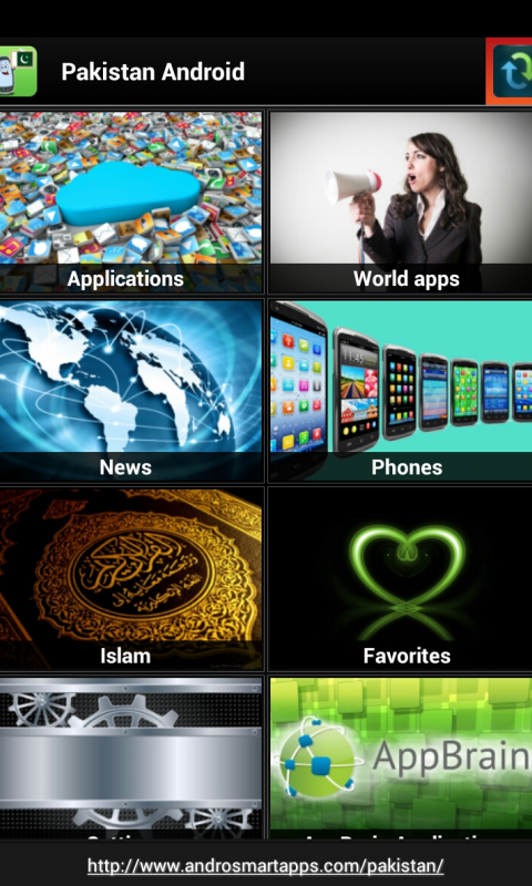 Screenshot Pakistan Android APK