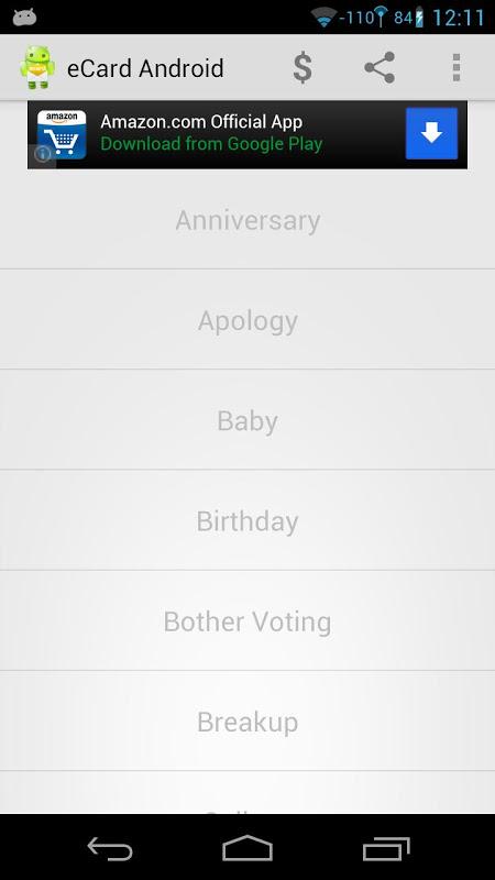 Screenshot eCard Android APK