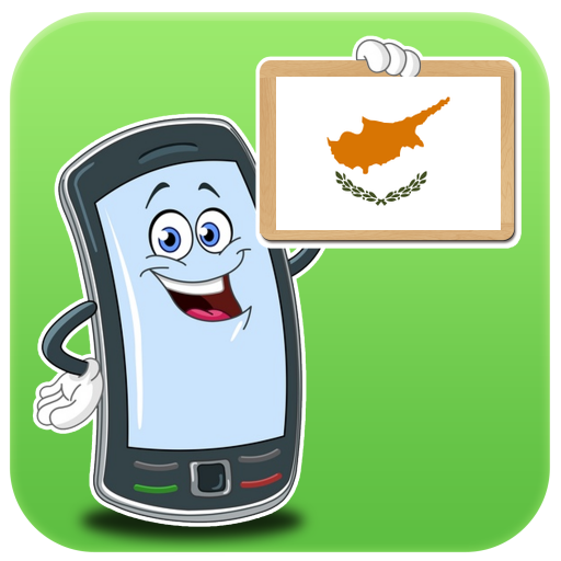 Cyprus Android