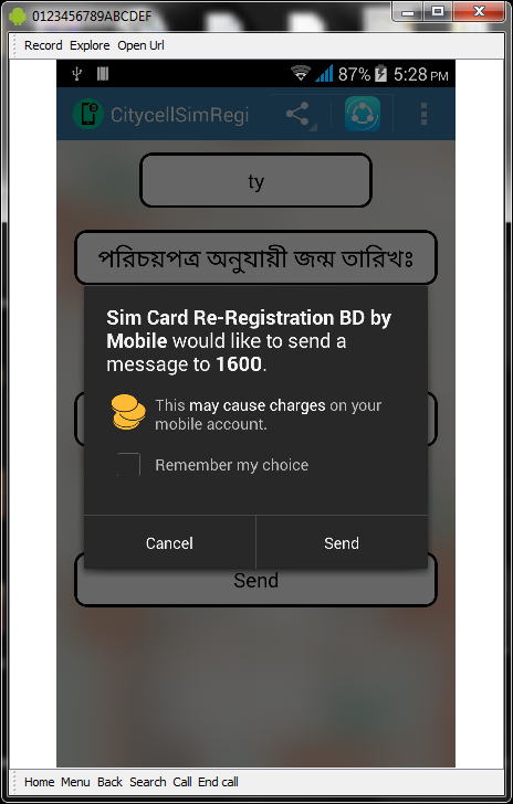Screenshot Sim Re-Registration By Mobile APK