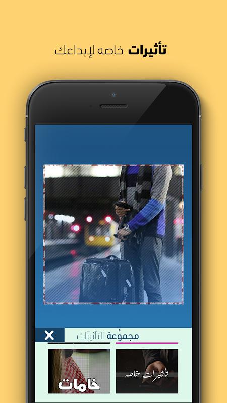 Screenshot المصمم - الكتابة على الصور APK