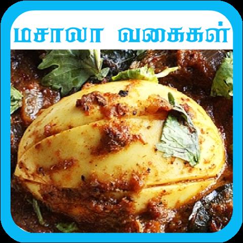 masala recipe in tamil The App Store