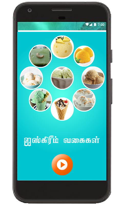 ice cream recipe in tamil The App Store android Code Lads