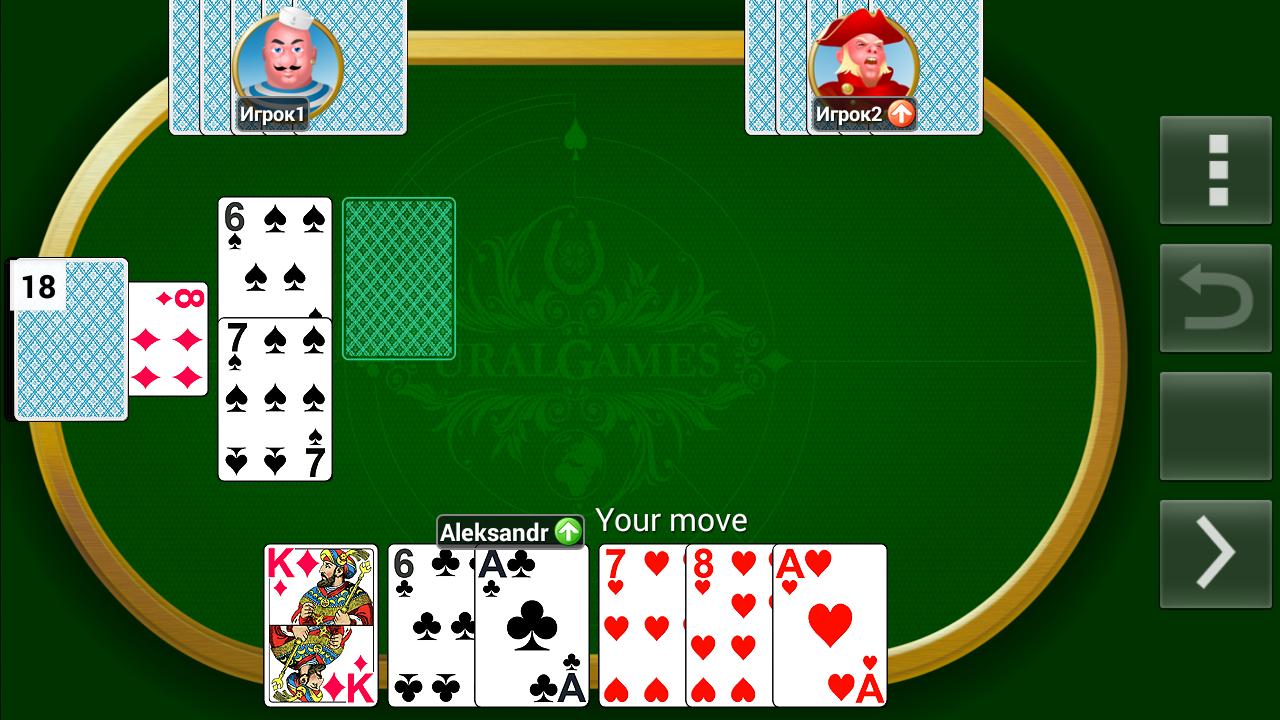 Screenshot Durak+ APK