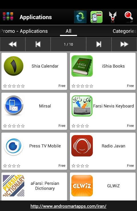 Screenshot Iran Android APK