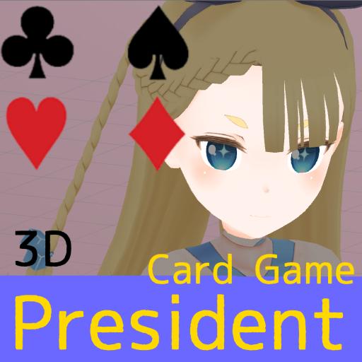President Card Game