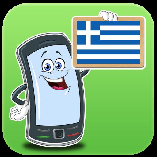 Ελλάδα Android (Greece)