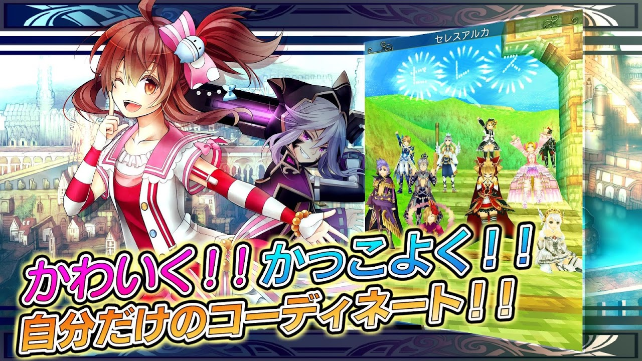 Screenshot RPG Celes Arca Online APK