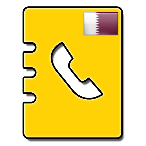 Qatar Phone Directory