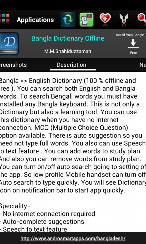 Screenshot Android Bangladesh APK