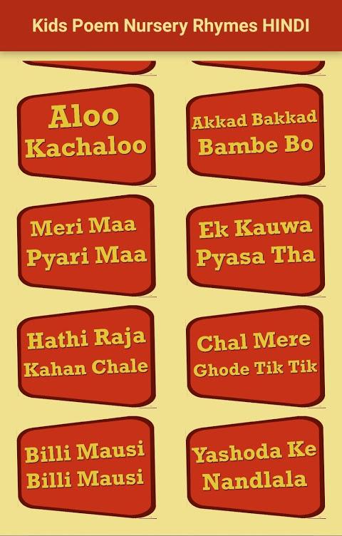Kids Poem Nursery Rhymes HINDI Download   The App Store