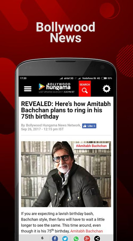 Bollywood Hungama The App Store android Code Lads