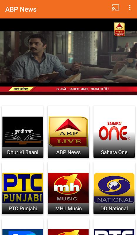 Try These Ptc News Channel Aaj Ki Khabar {Mahindra Racing}