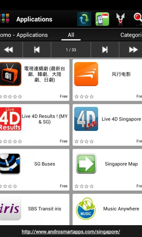 Screenshot Singapore Android - 新加坡 APK