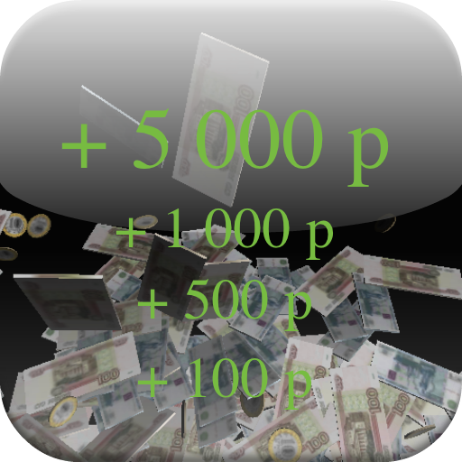 Антикризисная денежная машина