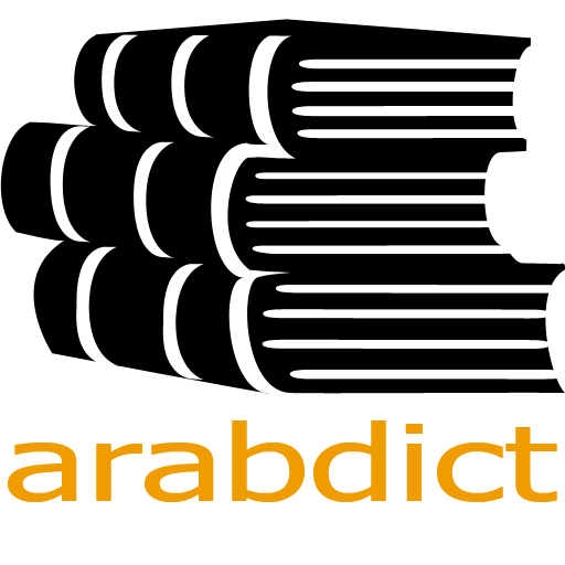 arabdict Dictionary