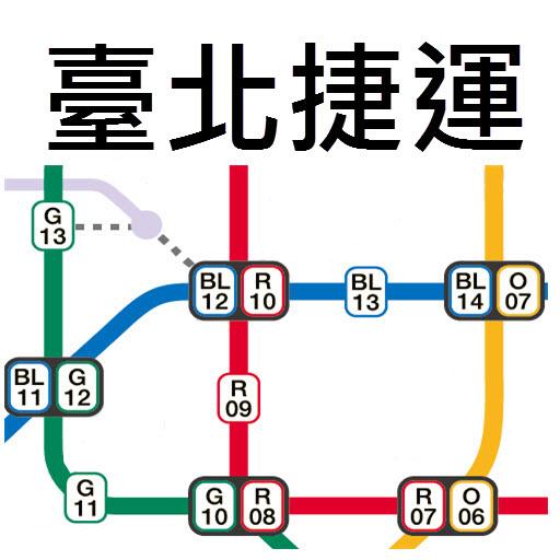 Taipei Metro Route Map