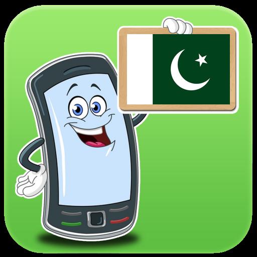 Pakistan Android