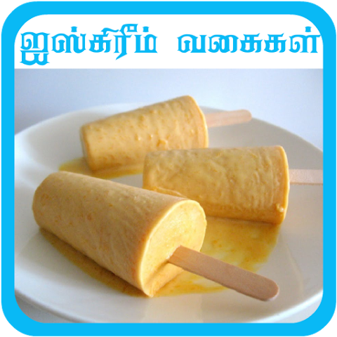 ice cream recipe in tamil The App Store