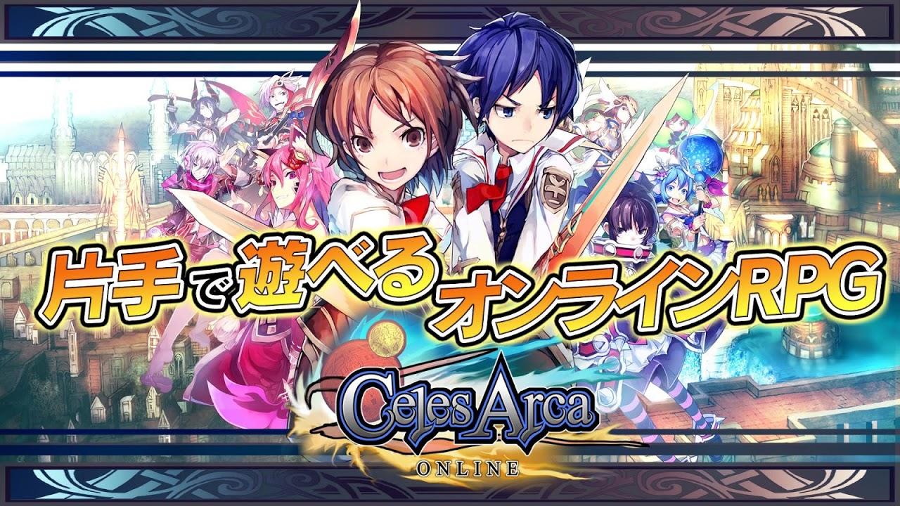 Screenshot RPG Celes Arca Online APK