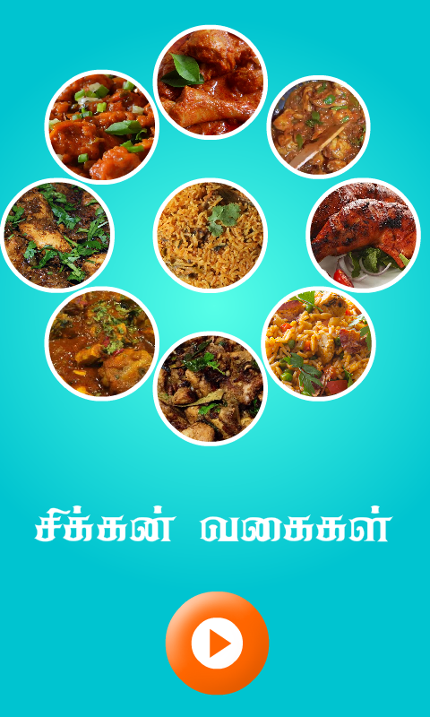 chicken recipe in tamil The App Store android Code Lads
