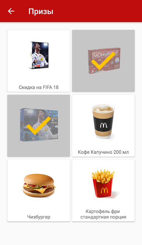 McDonald's Russia The App Store android Code Lads