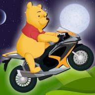 Winnie The Pooh Bike Race