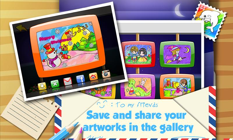 Screenshot Painting Studio APK