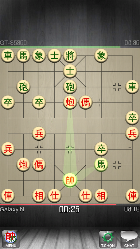 Screenshot Xiangqi - Chinese Chess - Co Tuong APK