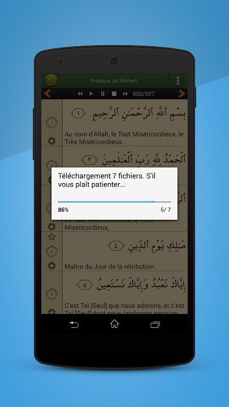 Coran en français The App Store android Code Lads