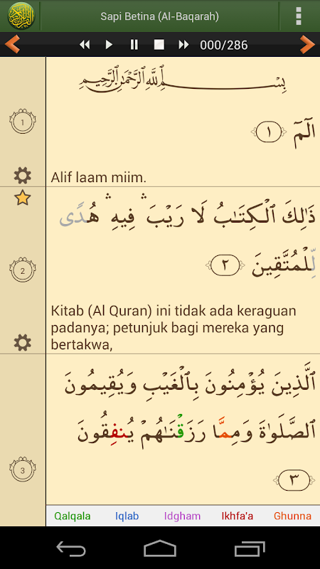 Al'Quran Bahasa Indonesia The App Store android Code Lads
