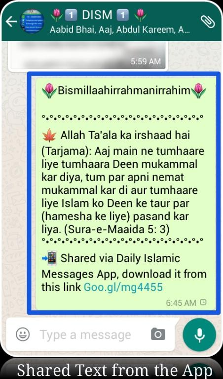 Daily an Islamic Messages App Download | The App Store