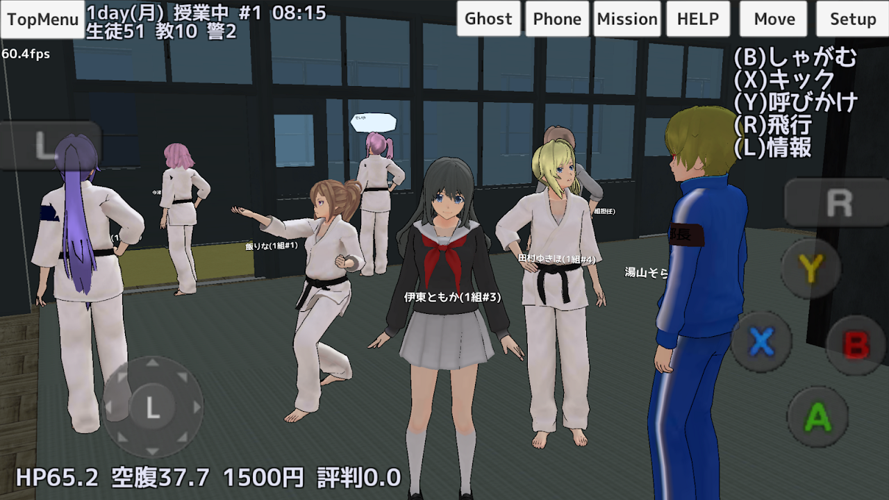 Screenshot School Girls Simulator APK